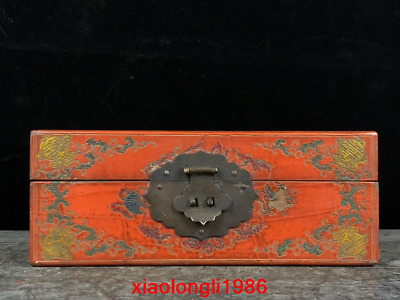 """8.4"""" China antique Qing Dynasty Wood tire Lacquer ware Fu Shou Jewelry box s1432"""
