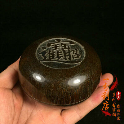 Exquisite Chinese antique Tibet  Ox horn  Ink box ww61