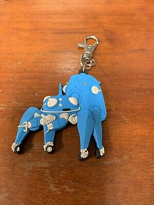 Ghost In The Shell Blue Tachikoma Keychain Hard To Find! RARE