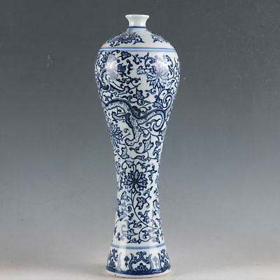 Chinese Blue and white porcelain Hand-Painted Dragon Vase w Qianlong Marks