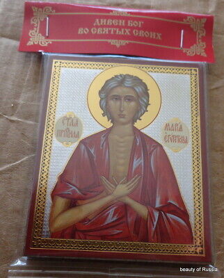Russian wood icon  Mary of Egypt