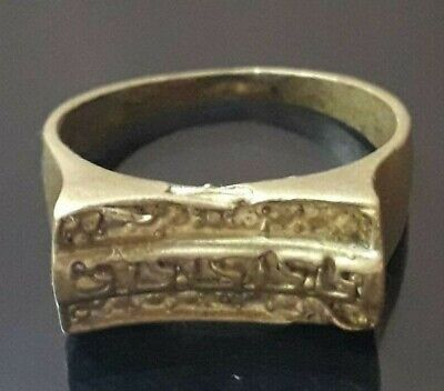 Ancient Bronze Ring Very Rare Viking Type Artifact Old Antique Quality