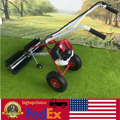 43CC Gas Power Walk Behind Sweeper Broom Hand Held Driveway Walkway Cleaning