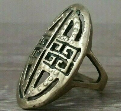 Unique Warrior King Viking Ring Ancient Bronze Old Very Rare Antique Artifact
