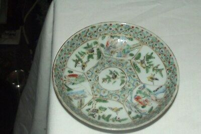 """ANTIQUE EARLY 19TH CENTURY CHINESE dish bowl. ???  5"""""""