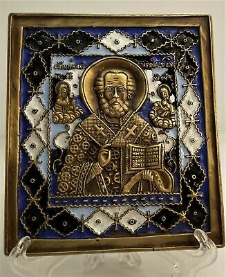 St Nicholas  Николай Russian Icon in Frame 24X30Cm  Travel Protection