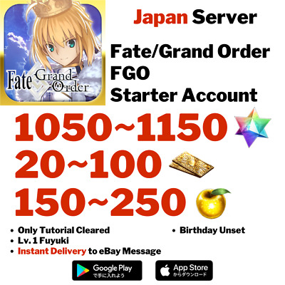 [JP] [Instant] 1040-1140 SQ Fate/Grand Order FGO Lv 1 Starter Account