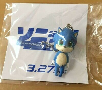 Sonic The Movie Baby Sonic Keyholder Keychain Mini Cawa Sonic The Hedgehog key