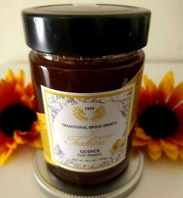100% Natural Ikarian Ikaria Greek Quince Spoon Sweets Fruit Preserve Topping