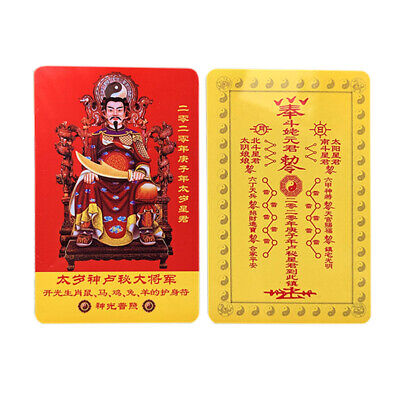 5pcs Chinese 2020 Year of the Rat Tai Sui Amulet Card Feng Shui Card 54*87mm