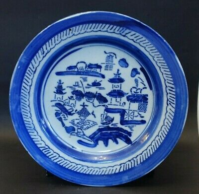 """ULbx ANTIQUE CHINESE EXPORT CANTON WILLOW BLUE & WHITE PLATE, 8 1/4"""""""