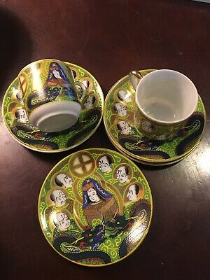 Chinese / Japanese Tea Cups And Saucers Dragons. Set Of 7 Pieces. Fine China