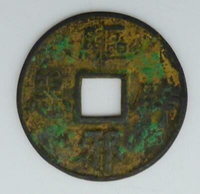 Chinese Bronze Cash Coin