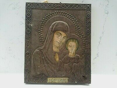 Russian Old icon Orthodox Kazan icon of the mother of God Lithography Metal