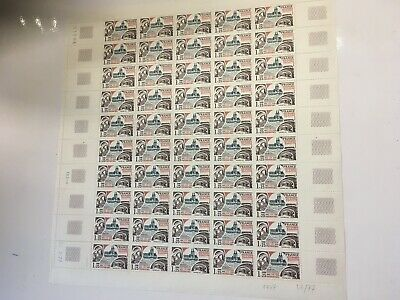 Timbres/stamp France Feuille complète Sheet du N° 1947 x 50 Neuf ** Luxe MNH