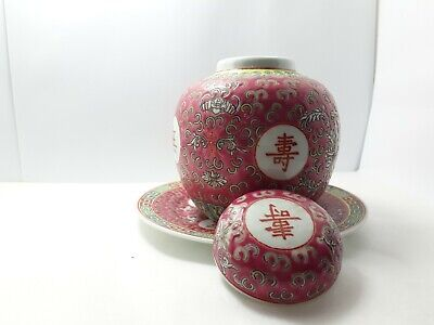 Chinese Porcelain Vase Rose Famille Mark Pink Antique Old Asian China With 3pcs.