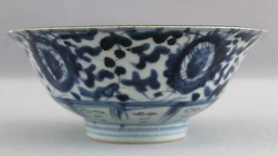 Antique Chinese Qing Dynasty Blue & White Flower Celadon Greenware Pottery Bowl