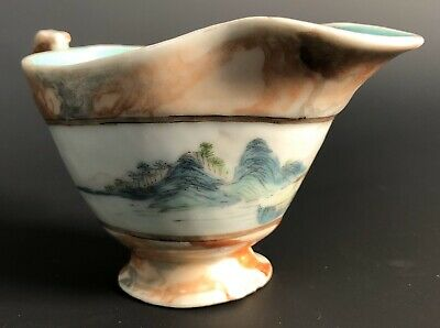 Antique Chinese famille rose Porcelain Tea Cup Creamer
