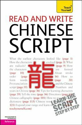 Read and Write Chinese Script  A Teach Yourself Guide  TY  Language G