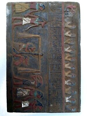 Rare MINI Egyptian Antique Stela stelae Book Of The Dead Judgment Scene