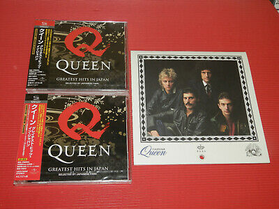 2020 Japan Queen Greatest Hits In Japan Shm Cd Two Version + Calendar Set