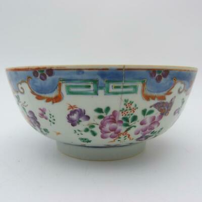 Chinese Famille Rose Export Porcelain Punch Bowl 18Th Century Qianlong Period