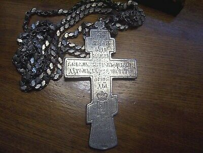 Antique Vintage Russian Priest  Silver Cross Crucifixion Pendant  & Large Chain