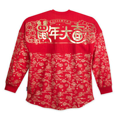 Disney Parks 2020 Chinese Lunar New Year Spirit Jersey