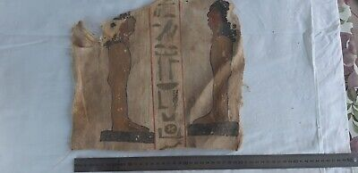 An Egyptian Pharaonic Cartonagge Fragments