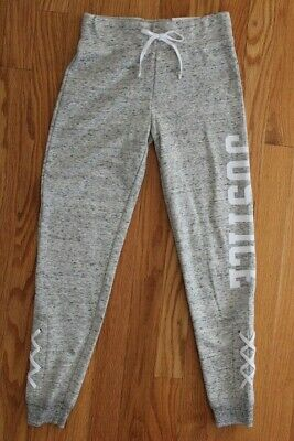 """Justice Active Girls' Size 8 Light Gray Joggers - """"JUSTICE"""" Graphic with Lace Up"""