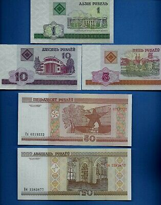 Belarus P-21,22,23,24,25 Year 2000 Uncirculated Banknotes Set # 10