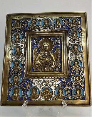 Russian orthodox bronze icon The Savior of the Blessed Silence.  Enameled.