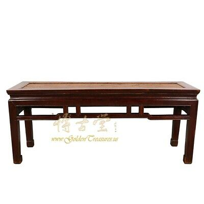 Antique Chinese Rattan Top Lover's Bench/Coffee Table