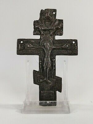 Large Medieval Knights Templar Ca.1200 Ad Bronze Cross  R613