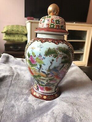 Old Vintage Chinese Lidded Vase Hand Painted Signed Very Pretty