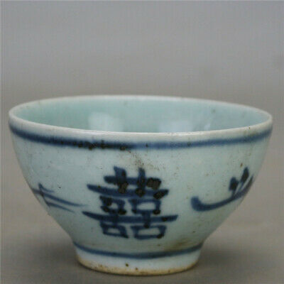 """3.23""""Chinese Antique Blue and white Porcelain painting word pattern cup teacup"""