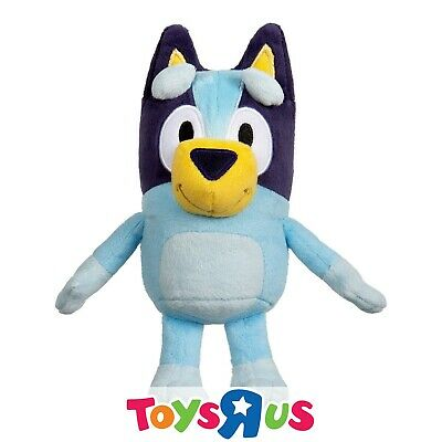 Best Mate Bluey Small 20cm Plush Toy