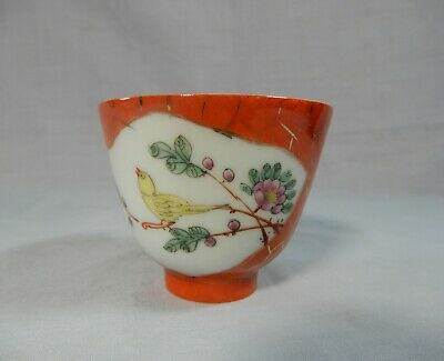 Antique Chinese porcelain cup Republic Period Retired Birds Flowers 2