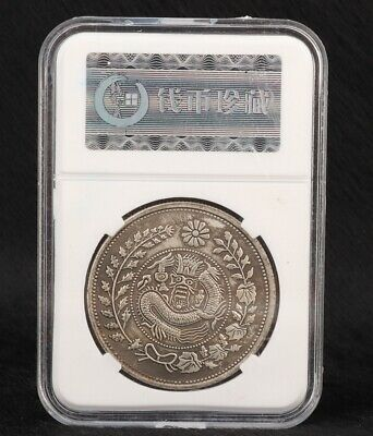 Old Tibet Silver Chinese Hand-Carved Dragon Coins Coin