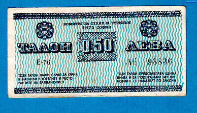 Bulgaria/BALKAN TOURIST P-FX14a 0.5 Lev Foreign Exchange Certificate 1975 aXF RA