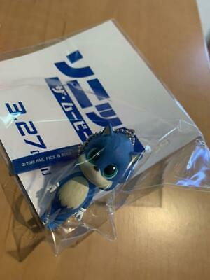 Sonic the Hedgehog Movie Baby Sonic Keychain Figure SEGA Official Limited 2020