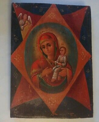 Antique Old Russian Icon Of The Burning Bush