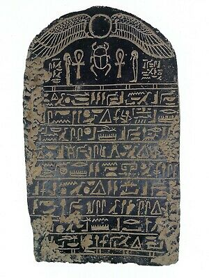 Rare Egyptian Antique Stela Stelae Book Of Dead Underworld Holy Sacred Heaven