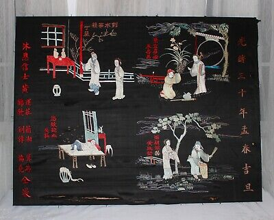 19th C Qing Chinese Embroidered Scenic Panel Calligraphy Padded Embroidery #4