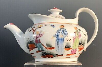 Export Chinese Porcelain Teapot Asian China Famille Rose