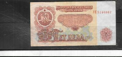 BULGARIA #95b VG CIRC OLD 1974 5 LEVA BANKNOTE BILL NOTE CURRENCY PAPER MONEY