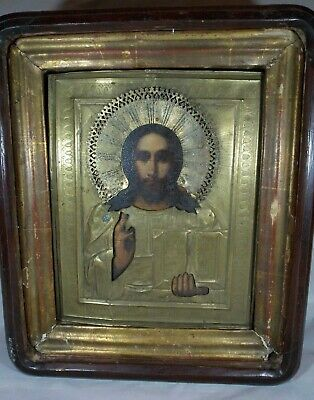 Early 19c Russian Icon Jesus Christ Pantocrator Sterling ? & Brass Oklad in Box