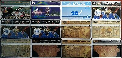 Wholesale Lot #10 - 12 Asst Israel Phone Cards - Unused - Starts At .99 Cents!