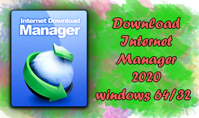 Internet Download Manager ☑️ 2020 ☑️ for Windows 32/64 Lifetime Activation 🔐🔥