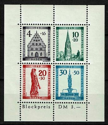 BADEN FRENCH OCCUPATION ZONE Mi. #Block 1A mint MNH stamp sheet! CV $90.00